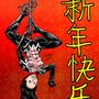 Silk's Lunar New year Colored by eMokid64