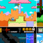 Adventure Time 8bit Mockup by JinnDEvil