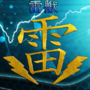 Elemental Warriors Poster