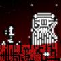 Alien Floating Island by Antyradek