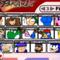 SSBB Flash: Preview Screenshot