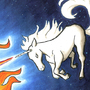 Unicorn in outta space