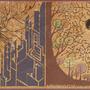 Networked -Wallpaper- by Zolen