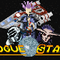 The Rogue Star [Poster]