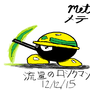 MMSFX Game Enemy 1: Mettenna