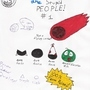 THe Stupid People!1 Cover by necopie