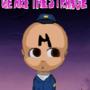 We are the strange by DarkShadow8181