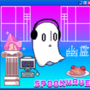 spookwave
