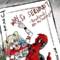 Mail from Deadpool and Harley