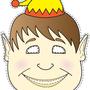 Children's Elf Mask