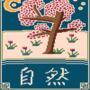 9-Shoku no shizen