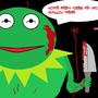 Murderous Kermit by Kyky805