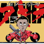 Lil Young Shorty as kaneda by mariotheartistbiz