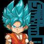 Chibi SSB Goku