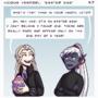 VV comic: Easter Egg by LuuPetitek