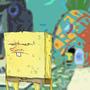 Spongebob by Shadoworen117
