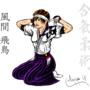 Asuka Kazama Tekken 5 alt costume Colored