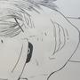 Light Yagami/ Buu splits by Detramax
