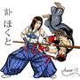 Hokuto aka Shirase throwing Ryu Colored by eMokid64