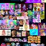 2017 Pixel Art Compilation
