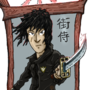 mw Street Samurai