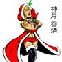 Christmas Karin Kanzuki
