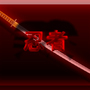 Ninja & Sword by Daaku026