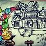 Doodle art: Haunted house doodles!!!