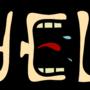 YELLING (Logo)