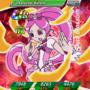 Cure Blossom Dokkan Card Art