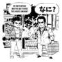 Yakuza x Shenmue Crossover