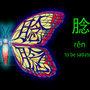 Inktober Ren Chinese Butterfly Satiated