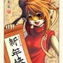Tiger Year by Wenart