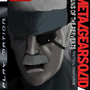 MGS4: guns of the pervert