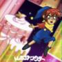 DoReMi Retro Style Anime by twofacedHarley