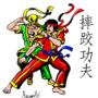 Shuai Jiao Iron Fist and Shang Chi colored