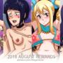 Patreon August 2018 Rewards