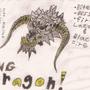 Newgrounds Dragon by Rallalazor