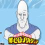 My Hero Academia: Glue Man Stat Card