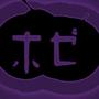 my name in jap by sk8rprsn