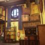 VR Shop