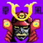 Hoshu the Garnet Helmet