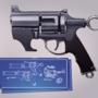 Ring Revolver