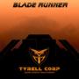 BladeRunner Tyrell building background