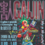 Gaijin - Glasgow cyberpunk clubnight
