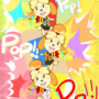 Isabelle the CUTE