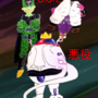 Ojama DBZ Villains