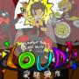 LOUD! (Louder than loud mix)